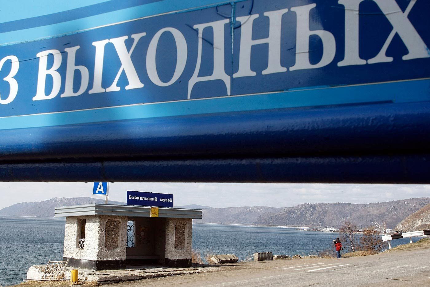 Baikalsee, Sibirien, Russland